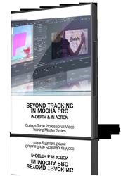 beyond-tracking-box-002